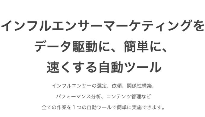LMND(レモネード) / UUUM株式会社