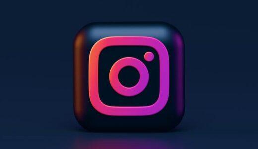 Instagramのハッシュタグとタグを解説!【付け方から2021年最新版人気キーワードまで】