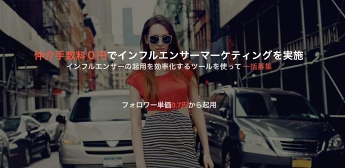 expaus / 株式会社Lxgic