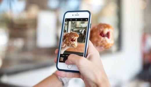 Instagramでフォロワーを増やす方法とは【アプリやツールを紹介】