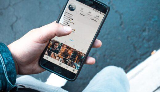 Instagramの写真を売ることができる?写真販売での稼ぎ方を紹介