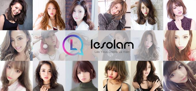 lesolam / 株式会社レゾラム